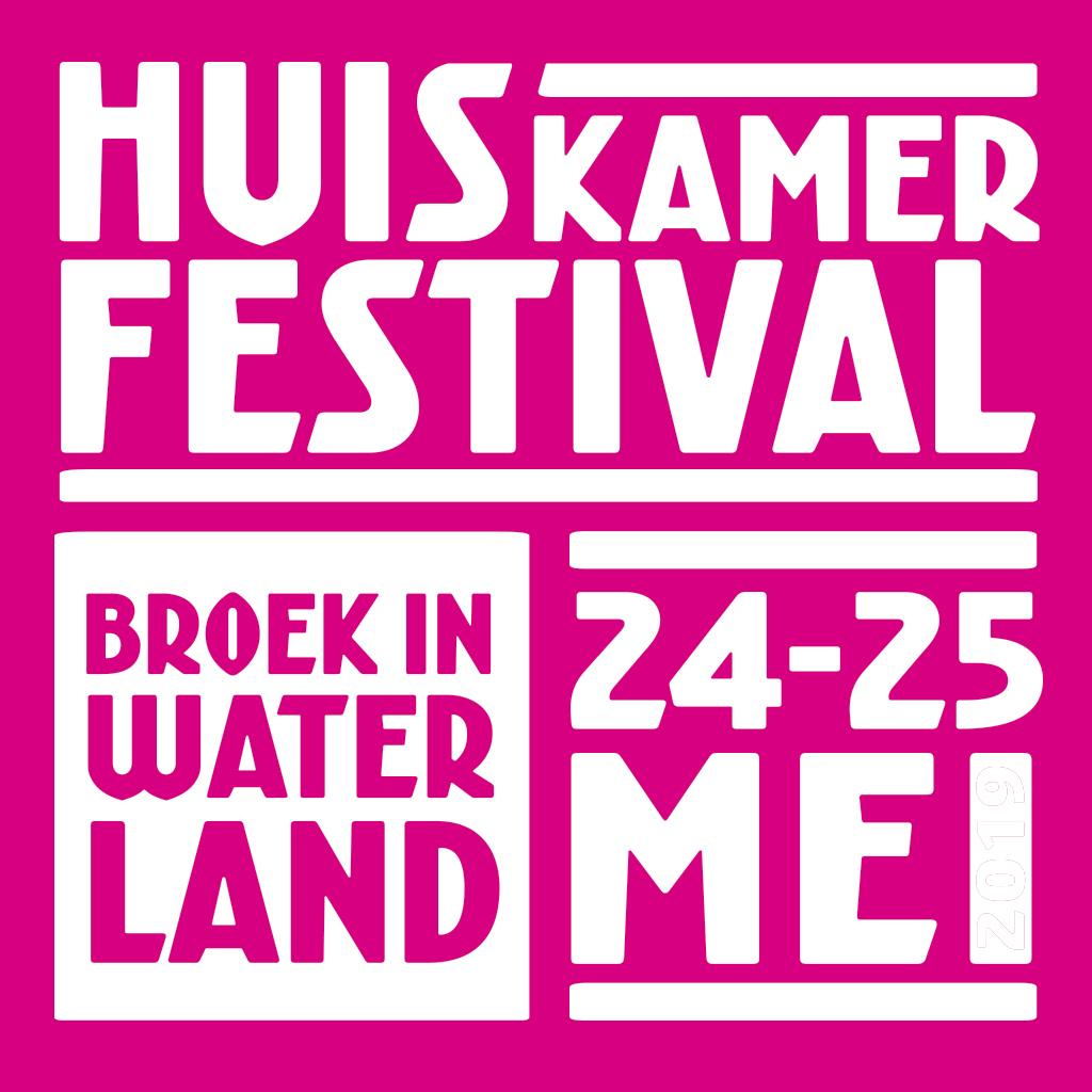 Huiskamerfestival 2017